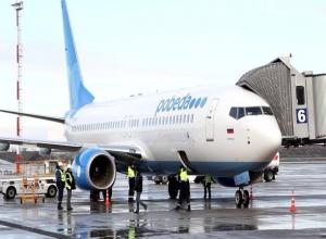 Международный аэропорт «Платов» в Ростове-на-Дону запустил новый рейс в Екатеринбург