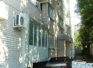 В Новочеркасске продали пятиэтажку вместе с жильцами частному лицу