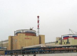 Первый блок Ростовской АЭС закрыли на капитальный ремонт