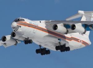В Ростовскую область самолетом МЧС доставили 40 тонн гуманитарной помощи для беженцев из Украины