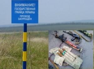 Неизвестные вооруженные люди прорвались из Ростовской области в Украину. ВИДЕО