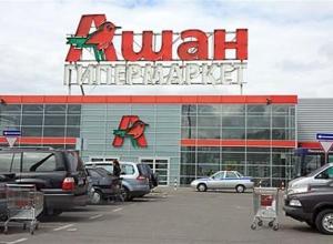 Голодовку в супремаркете «Ашан» объявил ростовчанин, не согласный с политикой компании