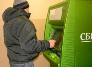 Мужчина украл банковские карты с пин-кодами и обналичил деньги в Ростовской области