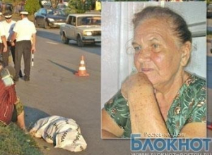 Мать ростовчанина, погибшего под колесами BMW с номерами 005, умоляет найти убийцу сына