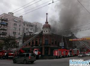 В центре Ростова-на-Дону горит ресторан «Нью-Йорк»