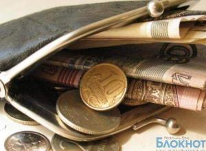 В Ростовской области утвержден прожиточный минимум за второй квартал