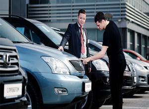 В топ-5 регионов России по продаже подержанных автомобилей вошла Ростовская область