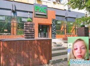 Ресторан «Рис» не выплатил компенсацию ростовчанке, пострадавшей во время драки в заведении