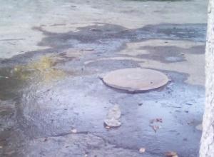Перспектива утренних купаний в канализационных водах не вдохновила жителей Первомайского района в Ростове