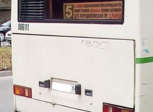 В Ростове водитель маршрутки цинично выгнал сироту с проездным билетом