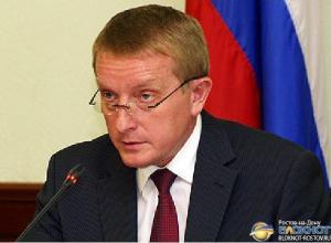 Глава администрации Ростова Сергей Горбань уволил 10 чиновников