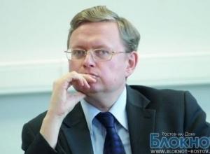 В Ростове-на-Дону проще пережить кризисные моменты