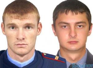 За информацию о преступниках, расстрелявших полицейских в Новочеркасске, объявлено вознаграждение