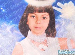СК продлил проверку по гибели 8-летней Амалии Новиковой из Новочеркасска