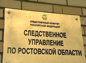 Руководитель следственного управления Ростовской области заработал в 2013 году 2,2 млн рублей