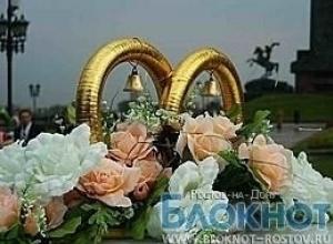 12.12.12 в Ростовской области сыграет свадьбу 61 пара