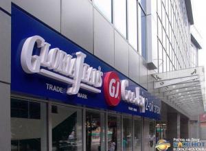 Инвесторы отказались покупать 25% «Глория Джинс»
