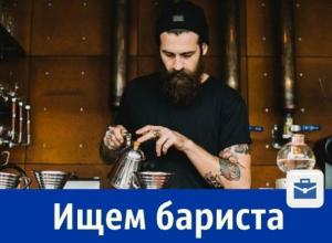 Бариста для мобильной кофейни ищут в Ростове
