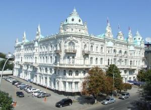 В администрации Ростова-на-Дону - новые назначения