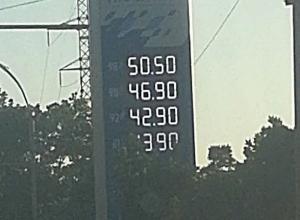 Дикие цены на бензин в Ростове заставляют автовладельцев плакать и  погружаться в депрессию