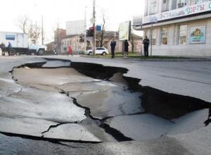В центре Таганрога из-за прорыва трубопровода провалился асфальт