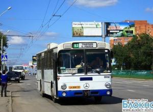 В Ростове-на-Дону изменится схема движения автобуса № 83
