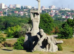 Имена нацистских пособников могут увековечить на Змиевской балке в Ростове