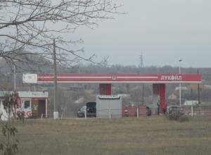 В Ростовской области налетчики совершили вооруженное нападение на автозаправку «Лукойл»