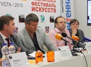 Актёр Олег Тактаров: Ростов станет вторыми «Каннами»
