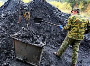 Санкционную войну со своим главным поставщиком антрацита из Ростовской области развязала Украина