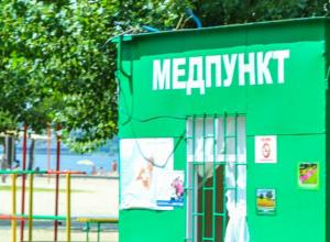 Закрытые двери медпункта и сомнительные приборы возмутили проверяющих детского лагеря в Ростовской области