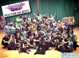 Ростовские участники проекта «Большие танцы» раскрыли секреты закулисья