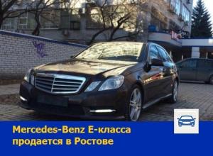 «Мерседес-Бенц» с задним приводом продают в Ростове-на-Дону