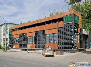 В Ростове-на-Дону ресторану «Рис» перекрыли канализацию