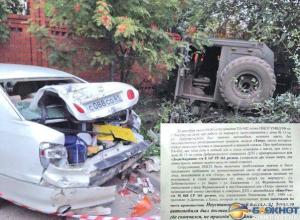 Bloknot-rostov публикует выдержки из уголовного дела по аварии с военным бронеавтомобилем «Тигр»