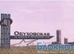 В Ростовской области на шахте «Обуховская» погиб горняк