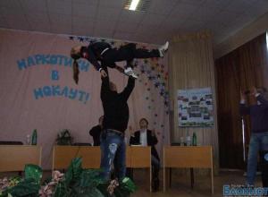 Костя Цзю исполнил номер в паре с ростовской школьницей