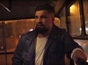 Ростовский рэпер Баста записал новый клип на песню Булата Окуджавы «Троллейбус»