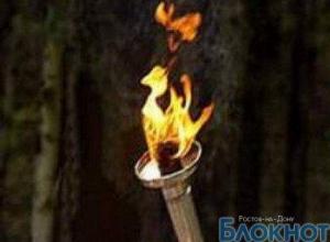 В Ростовском аэропорту встретят огонь со священной горы Олимп