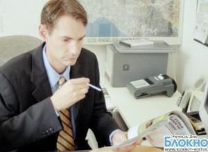 Каждый третий ростовчанин благодаря работе избавляется от вредных привычек
