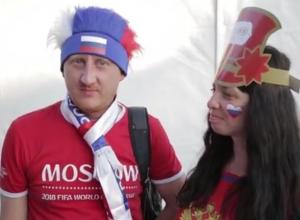 Ростовские болельщики не верят, что Россия дойдет дальше 1/8 финала