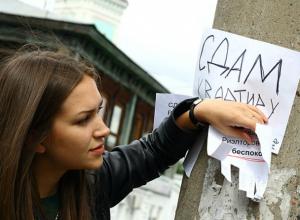 Больше тысячи квартиросъемщиков «прогорели» на аренде жилья в Ростовской области