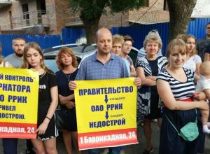 Десятки обманутых дольщиков начнут голодовку под забором недостроенного дома в Ростове