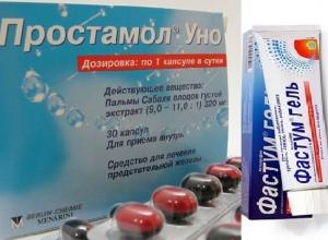 В Ростовской области из продажи изымают «Простамол Уно» и «Фастум гель»