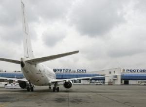 Неизвестный сообщил о заминировании ростовского аэропорта и пригрозил, что у ритуальных услуг прибавится работы