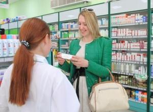 Штраф 11 млн рублей: каждая вторая аптека Ростова завышает цены на лекарства