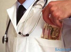 В Сальске главврач районной больницы задержан за взятку