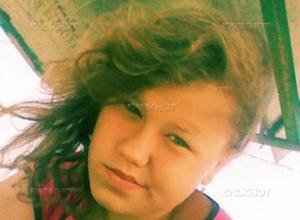 В Волгодонске разыскивают 14-летнюю школьницу