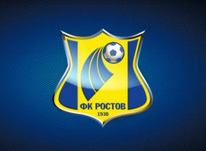 Исторический талисман предложил придумать болельщикам футбольный клуб «Ростов»