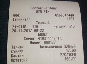 На пожирающие лишние деньги валидаторы пожаловались пассажиры общественного транспорта в Ростове